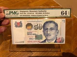 Rare Singapore MAS LHL $50 super solid 2 PMG 64 EPQ
