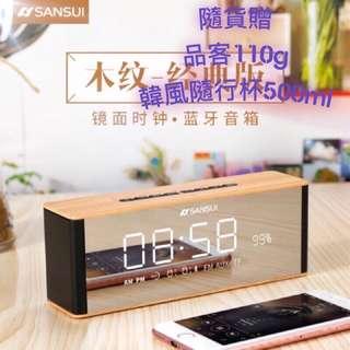bluetooth speaker digital clock
