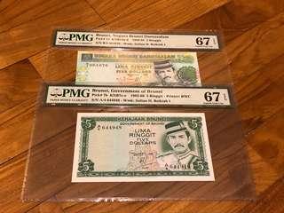 Rare Brunei $5 different year PMG 67 EPQ