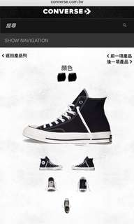 CONVERSE Chuck Taylor all star '70 1970 1970s 70s