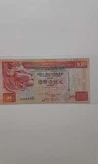 2001年香港滙豐銀行一百元紙幣 $100 HONG KONG