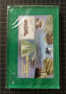 Hong Kong Airport Stamp 香港機場紀念郵票
