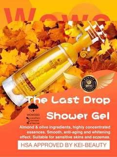 wowo last drop shower gel