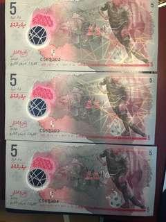 馬爾代夫全新頂級直版塑膠鈔票5R x 3 Maldives 5R Gem  unc