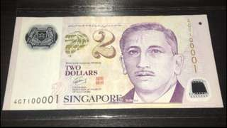 "Rare Singapore Polymer $2 Nice Numbers ""One Hundred Thousand And One 4GT/100001"