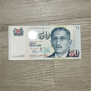 Nice number $50 Singapore note