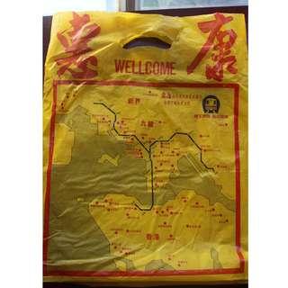 舊式 惠康與地下鐵路 膠袋(特別珍藏版) (含七八十年代香港地鐵圖)