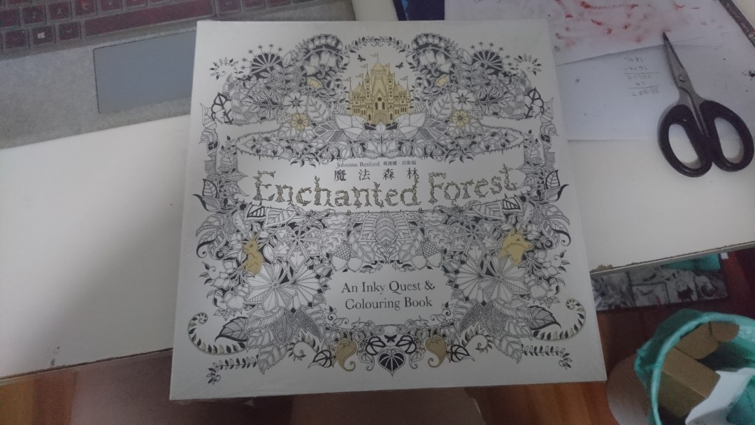 Colouring Book Secret Garden Enchanted Forest Books Stationery Magazines Others On Carousell