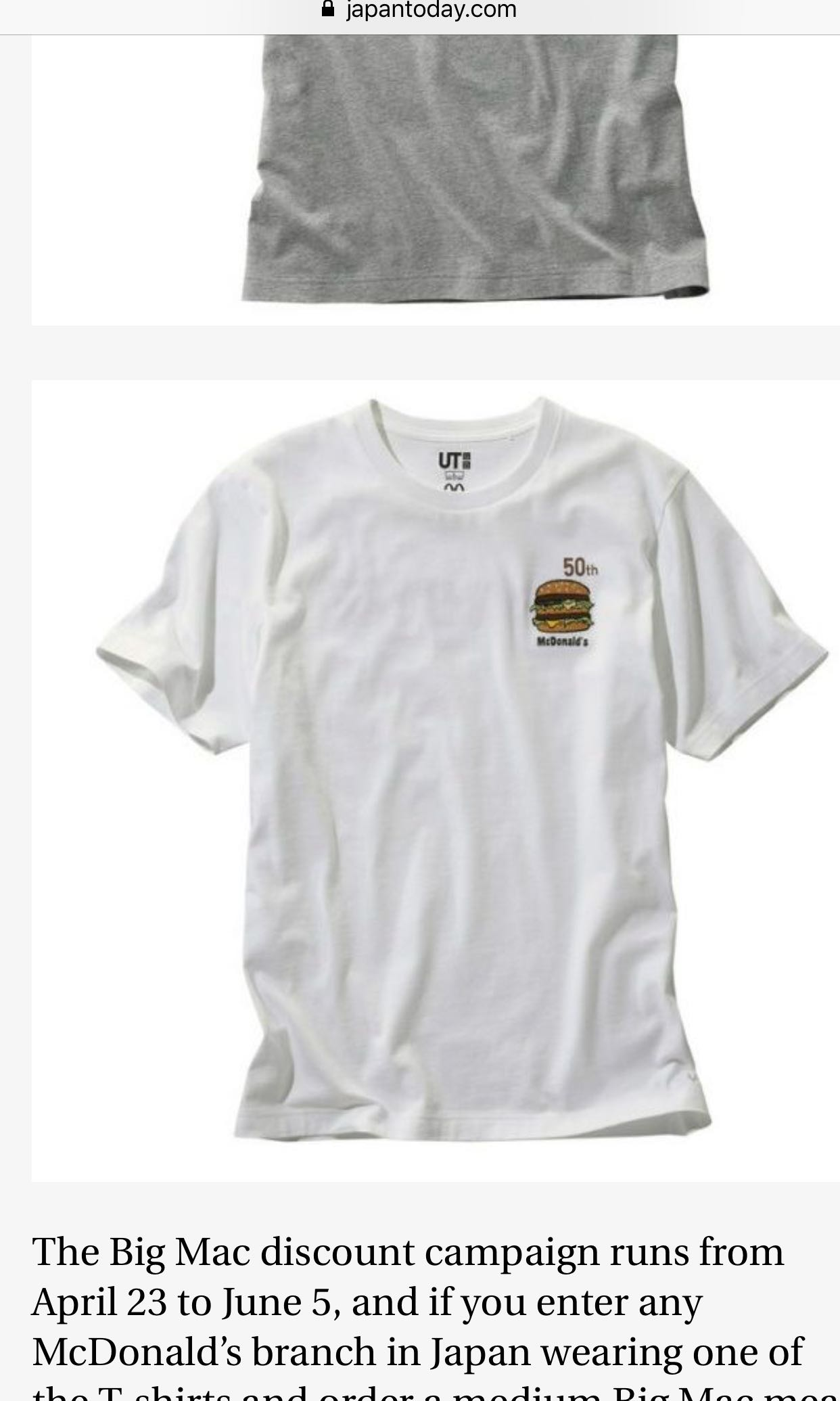 c2fe95d5af Japan uniqlo limited edition colab with MCD tee, Women's Fashion ...