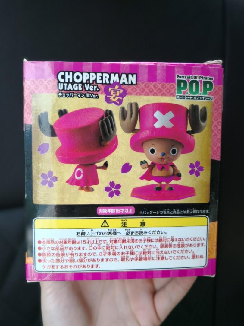 EX ed P.O.P Chopperman UTAGE Ver Lagunasia ONE PIECE Megahouse Chopper man POP