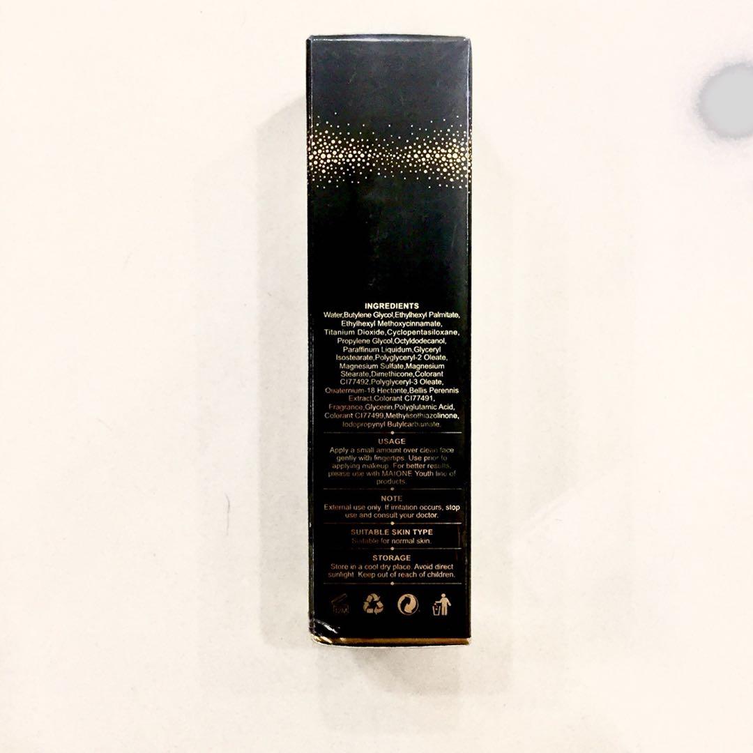 Youth Moistening Protective Cream Maione Health Beauty Skin Original Essence 50ml Bath Body On Carousell