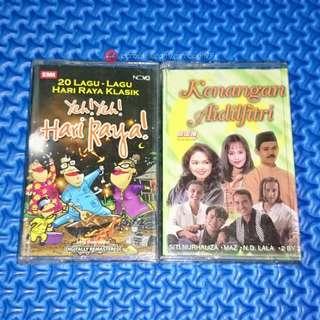 🆒 Assorted Raya Cassettes Melayu