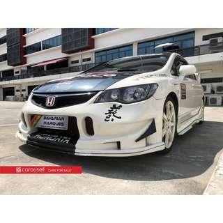 Honda Civic Type R 2.0M