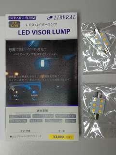 日本 Liberal 化粧鏡 LED (合Subaru車款 Legacy Levorg WRX Forester BRZ)