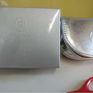 馬會1997婦女銀袋日唇膏盒