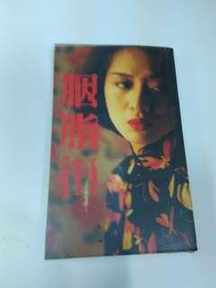 月胭脂扣電影小說(李碧華、梅艳芳