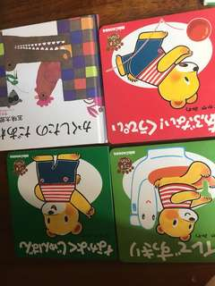 Books for babies from Japan- 10 books for 40$ only