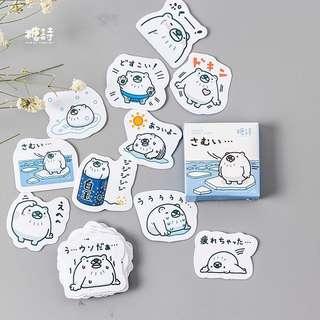 [ST] Boxed Stickers: Polar Bear