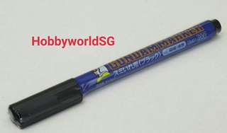 Mr Hobby Panel Line black Marker GM01