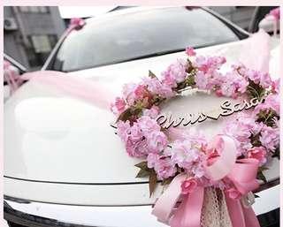 Custom Wedding Car Signage