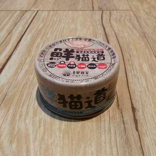 喜樂寵宴鮮貓道之新鮮機能晶凍罐-白身鮪魚+雞肉+吻仔魚
