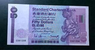4個日子嘅生日鈔:2006/12/08 2008/12/06 2006/08/12 2008/06/12
