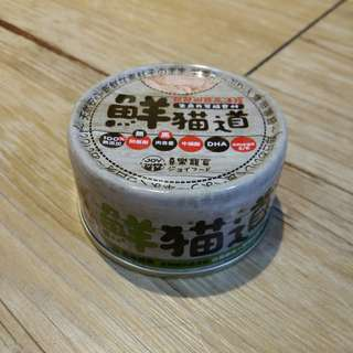 喜樂寵宴鮮貓道之新鮮機能晶凍罐-白身鮪魚+鮮嫩純雞肉