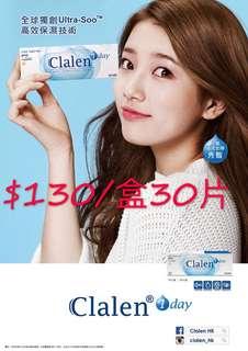 Con@Clalen clean