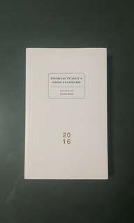 Booksactually's Gold Standard
