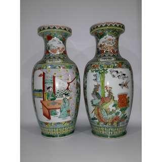 「古彩人物花鳥對瓷瓶」