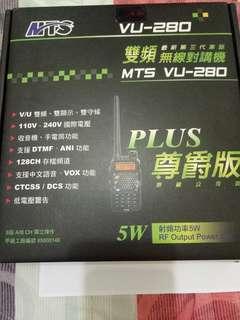 🚚 MTS VU-280 雙頻無線電
