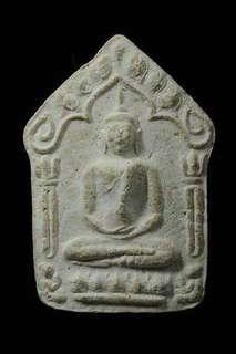 Phra Khunphaeng Phong Prai Guman Luang Pu Tim Be2517