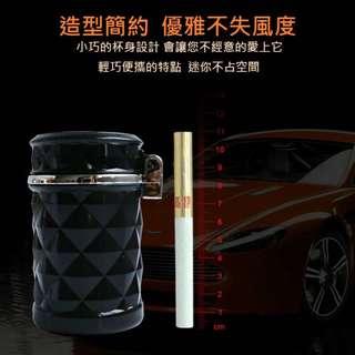 【當天出貨】菸灰缸 車用菸灰缸 鑽石切面帶燈 LED燈 汽車用 出風口 煙灰缸 滅煙器 滅菸器 煙灰缸熄菸桶