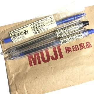 全新 Muji 無印良品 0.38墨水筆