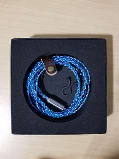 [PRICE DROPPED] HanSound Muse II Cable