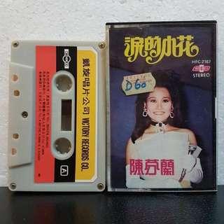 Cassette》陈芬兰 - 泪的小花