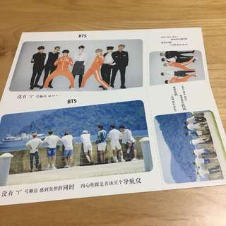 Bts PostCard