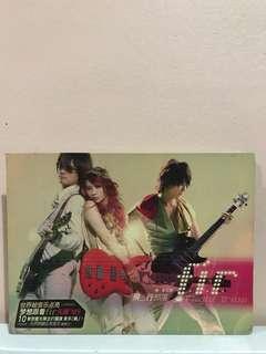 Fir CD
