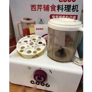 Qooc baby food maker 2in1 Steam @ Grinding