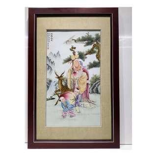 「松鶴延年」瓷畫