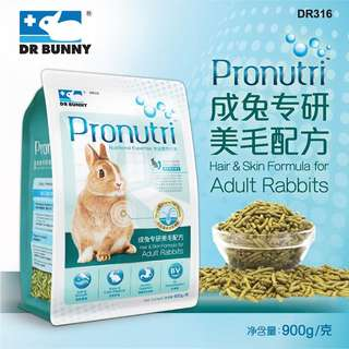 [BN]900G Pronutri Rabbit Pellet