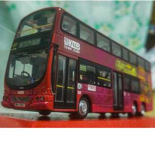 Bus Models_Year of Tiger