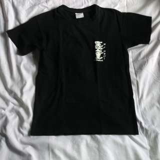 Black japanese characters shirt