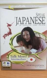 SPEAK JAPANESE CD ROM