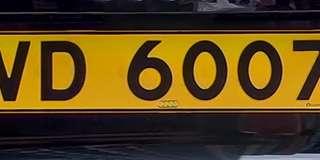 VD6007