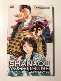 Shanaou yoshitsune genpei war 25