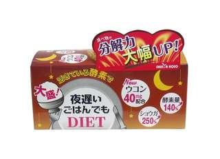 日本新谷夜遲酵素 啡色加強版 排毒美顏 健康之選