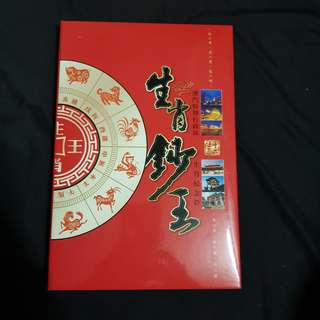 Macau Commemorative Banknote-Year of the Rooster