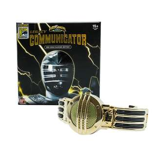 Legacy Power Rangers Communicator Gold Ranger Edition (SDCC 2017 Exclusive)