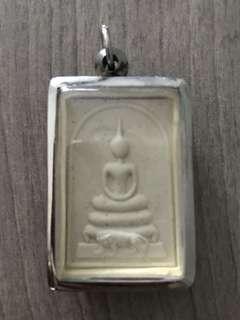 Lp Sakorn Wat NongKab (Somdej)on tiger BE 2553